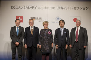Label Ceremony of Philip Morris Japan